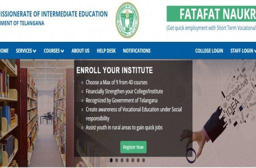 Fatafat Naukri by Board of Intermediate Education